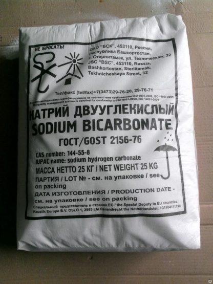 Натрий бикарбонат