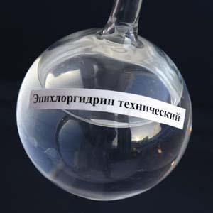 Эпихлоргидрин