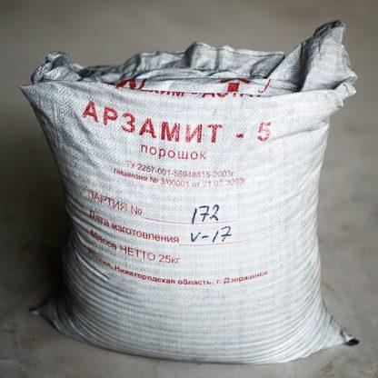 Арзамит-5