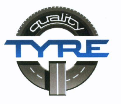 Белила цинковые Tyre Quality
